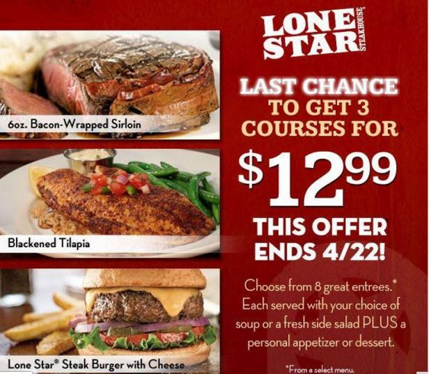 LoneStar Steakhouse $12.99 promo through 4-22-13