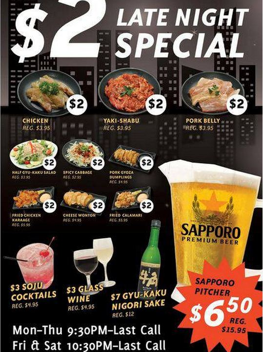 Gyu-Kaku Happy Hour