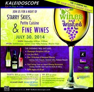 wine and wishes, make a wish foundation, kaleidoscope, mission viejo