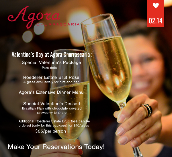Valentine's Day 2015, dining, gift ideas