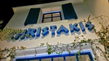 Christakis Greek Cuisine, Tustin, Best greek food in the oc